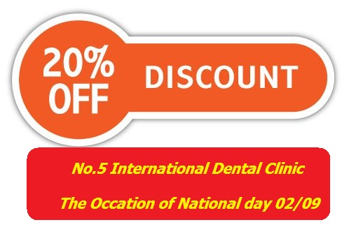 Great promotions for all Customer on the occasion of National Day 02/09